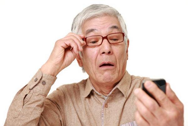 suy giảm thị lực ở người cao tuổi
