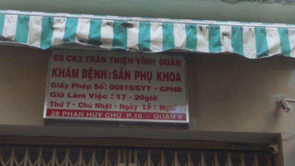 Phong khám bác sĩ  sản phụ khoa Trần Thiện Vĩnh Quân